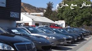 مطلوب سائقين في إيطاليا
