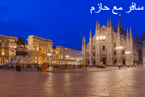 رقم سائق عربي في ميلانو